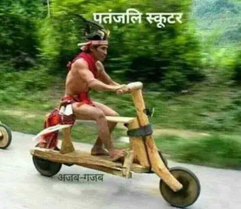 Funny-Patanjali-Scooter