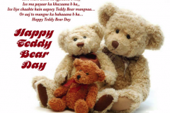 Advance-Teddy-Day-whatsapp-DP-2017-1