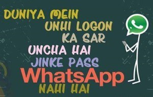 Latest-WhatsApp-DP-Download-29