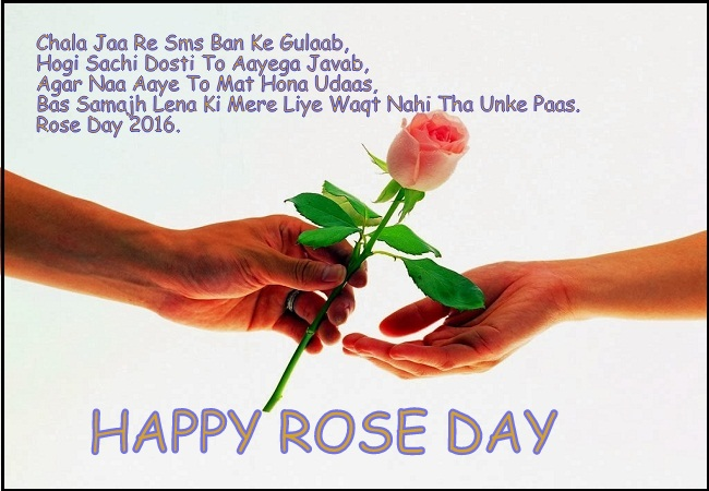 Rose-Day-Special-Status-for-Whatsapp