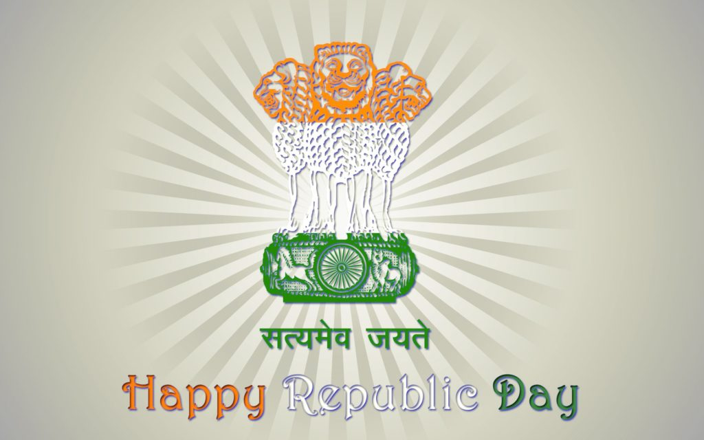 Whatsapp Shayari | Republic Day Wishes in Hindi