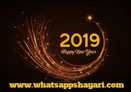 Happy New Year Wishes in Hindi 2019 – Happy New Year Shayari 2019
